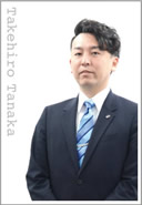 田中 健裕